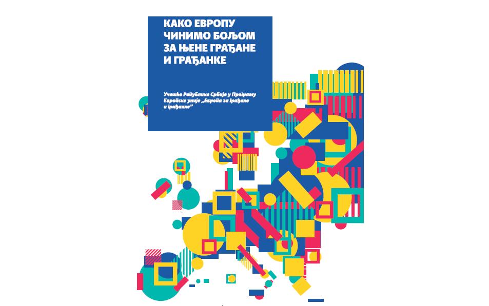 """Projekat """"Prevedi EU"""" među najuspešnijima u Srbiji"""